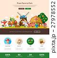 Farmery website header banner with webdesign 27978552