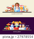 Allergy and allergens flat design website banners 27978554