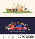 Flat design Holland, India travel banners set 27978560