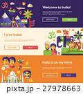 Traveling to India website headers banners set 27978663