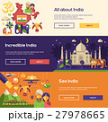 Traveling to India website headers banners set 27978665