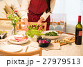 エプロン 料理 ホームパーティーの写真 27979513