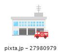消防署アイコン 27980979