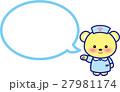 熊 看護師 ナースのイラスト 27981174