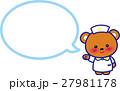熊 看護師 ナースのイラスト 27981178