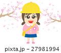 子供 幼稚園児 桜のイラスト 27981994