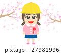 子供 幼稚園児 桜のイラスト 27981996
