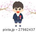 ベクター 桜 男の子のイラスト 27982437