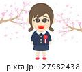 ベクター 桜 小学生のイラスト 27982438