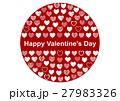 バレンタイン バレンタインデー アイコンのイラスト 27983326