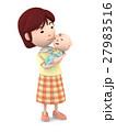 ママ 赤ちゃん 抱っこのイラスト 27983516