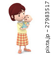 ママ 赤ちゃん 抱っこのイラスト 27983517