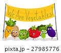 食 料理 食べ物のイラスト 27985776