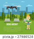 航空機 ドローン ロボットのイラスト 27986528