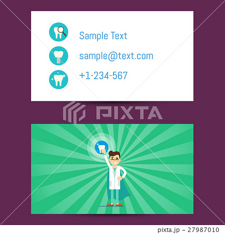Professional business card for dentistsのイラスト素材 [27987010] - PIXTA