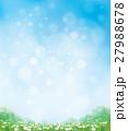 自然 樹木 樹のイラスト 27988678