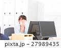 疲労 オフィスレディ 体調不良の写真 27989435