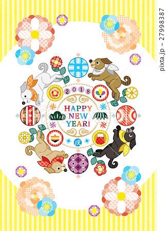 2018年戌年完成年賀状テンプレート「花と毬と犬の輪カラフル」HAPPYNEWYEAR! 27998387