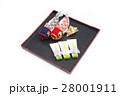 菖蒲 鯉のぼり ゼリー菓子の写真 28001911
