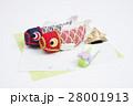 菖蒲 鯉のぼり ゼリー菓子の写真 28001913