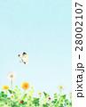春 野原 (縦) 28002107