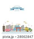 日本の町並みのイラスト 28002847