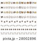 いろいろな種類の犬、骨や足跡の飾り罫線 28002896