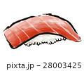寿司 すし お寿司のイラスト 28003425