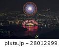 広島みなと夢花火大会 28012999