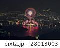 広島みなと夢花火大会 28013003