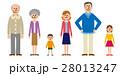 家族 人物 三世代のイラスト 28013247