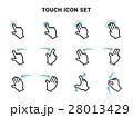 タッチ ジェスチャー 手のイラスト 28013429