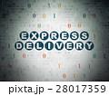 ビジネス 商売 デジタルのイラスト 28017359