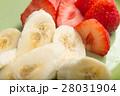 苺とバナナ 28031904