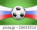 サッカー ロシア 旗のイラスト 28033514