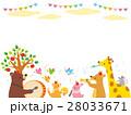 動物の鼓笛隊(4) 28033671