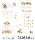 フレーム 花 桜のイラスト 28033911