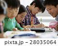 生徒 勉強 塾の写真 28035064