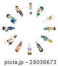 職業【フラット人間・シリーズ】 28036673