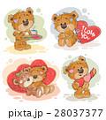 Set vector clip art illustrations of enamored 28037377