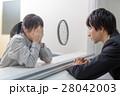 面会室イメージ 28042003
