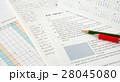 英語 スケジュール 計画 勉強 学習 ノート 第一外国語 テスト勉強 試験 資格 28045080