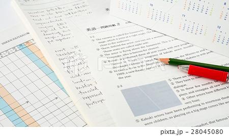 英語 スケジュール 計画 勉強 学...