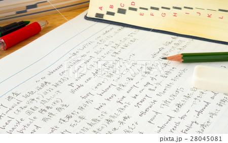 英語 勉強 学習 ノート 第一外国...