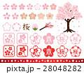 桜 アイコン ベクターのイラスト 28048282