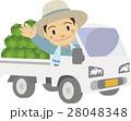 農業軽トラピーマン 28048348