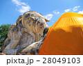 タイ、アユタヤの涅槃像2 28049103