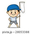 虫取り網 子供 男の子のイラスト 28053388