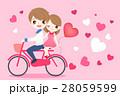 自転車 カップル 二人のイラスト 28059599