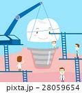 cartoon dental care 28059654